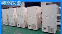 北京超低溫冷柜,超低溫冷凍冰箱