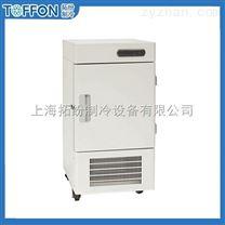 超低温工业冰箱,立式低温冰箱