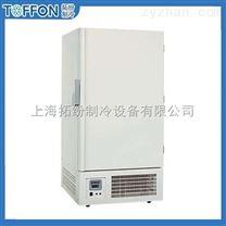 上海实验室低温冰箱,立式低温冰箱