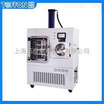 工业冷冻干燥机,中试型冷冻干燥机