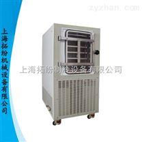 冷冻干燥机型号,中型冻干机