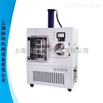 茶叶冷冻干燥机,中试冻干机价格