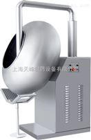 上海天峰供应实验室小型包衣机