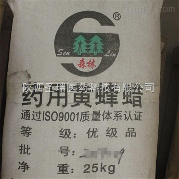 医用级聚乙二醇4000 分子量辅料用途