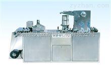 DPP-140型大蜜丸平板式铝塑泡罩包装机
