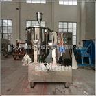 ZHG-350鱼粉混合机 虾粉高速搅拌机 多种原料混粉机