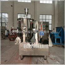 红糖姜茶立式高速混合机 不锈钢材质制作