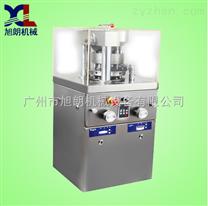 自动旋转式压片机,不锈钢连续压片机械?