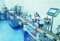 PWF型喷雾剂液体灌封生产线