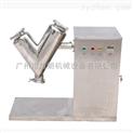 立式干粉混合机,高速混合机