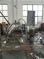 SYH-50粉体快速三维混合机 调速颗粒搅拌设备