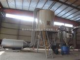 陶瓷粉专用离心喷雾干燥机