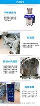 不锈钢电动中药煎药设备|商用煎药包装机