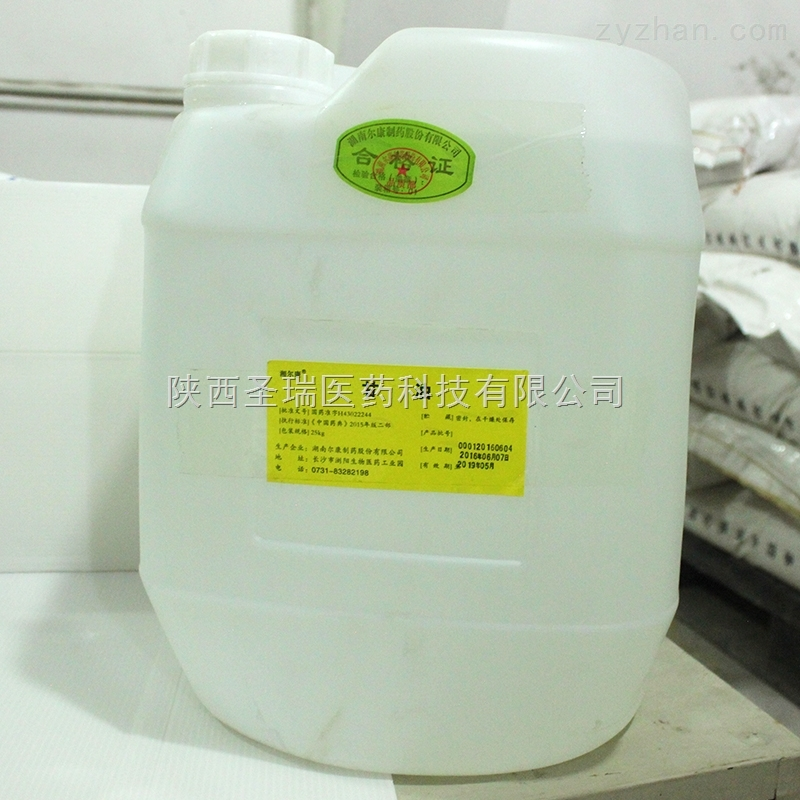医药级提取物黄芩苷 85含量药用级