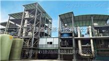 CE1006-捷晶能源MVR蒸发器系列之MVR板式蒸发器供应设备