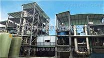 捷晶能源MVR蒸发器系列之MVR板式蒸发器供应设备
