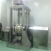 TY-100L型低溫破壁機廠家