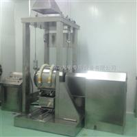 TY -100L高效率中药口服饮片设备
