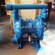QBY铝合金气动隔膜泵生产厂家