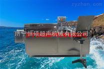 上海HSCX-K10毫升口服液瓶超聲波洗瓶機價格型號