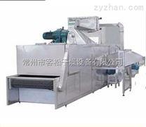 單層帶式干燥機廠家