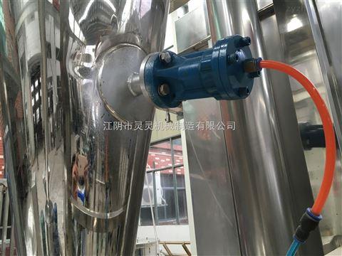 GMP标准中草药磨粉机