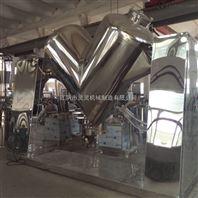 V型高效干物料混合機