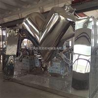 V型高效干物料混合机