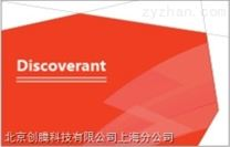 Discoverant 工藝及質量管理智能系統