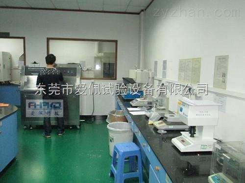 人工紫外线光源环境箱 扩紫外线老化检测箱