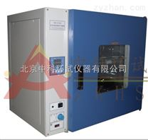 GRX-9023A熱空氣消毒箱/滅菌烘箱