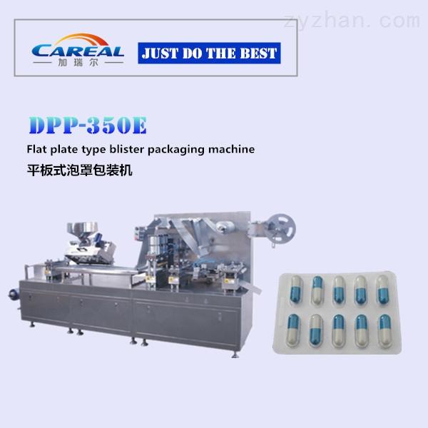 铝塑水泡包装机