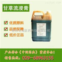藥用級甘草流浸膏 甘草提取物質量藥典標準cp原料級