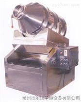 江苏-EYH型二维运动混合机