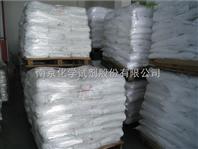 药用级 乙酸乙酯 药用20KG桶 141-78-6