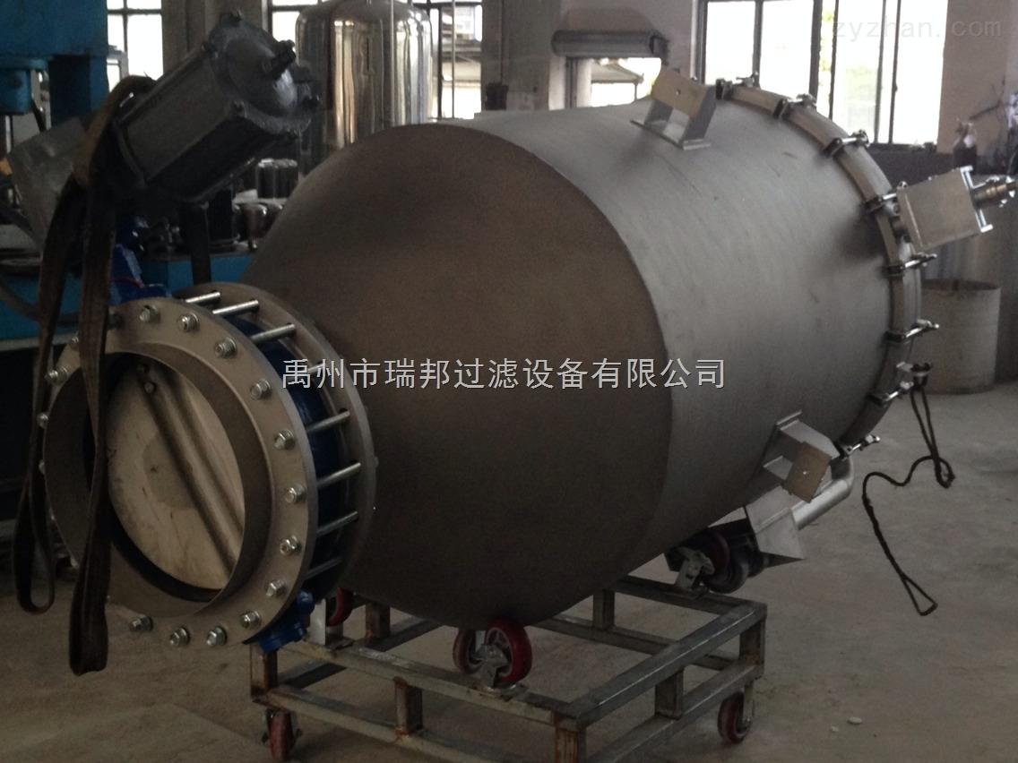 禹州瑞邦供应不锈钢密闭过滤机