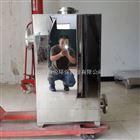 防水不锈钢柜