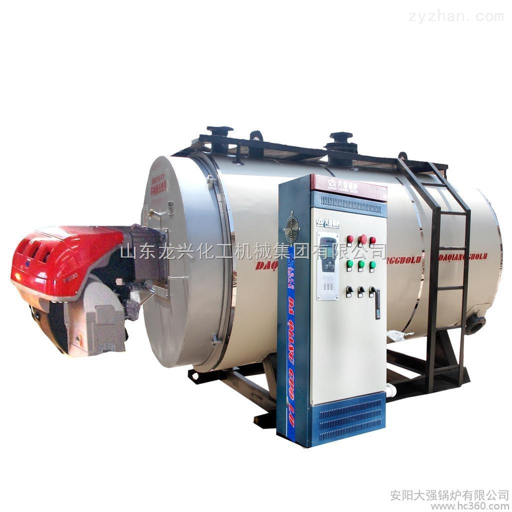 山东龙兴蒸汽锅炉燃油蒸汽锅炉