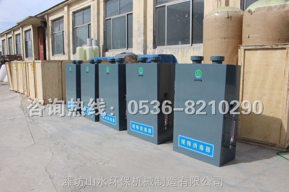 江西乡镇饮用水消毒设备缓释消毒器专业生产厂家