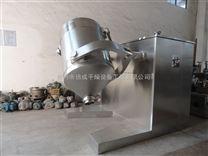SYH系列三維運動混合機, 化工粉料混合機