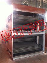滑石粉专用10米长带式烘干机