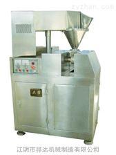 GK-80型干法制粒机