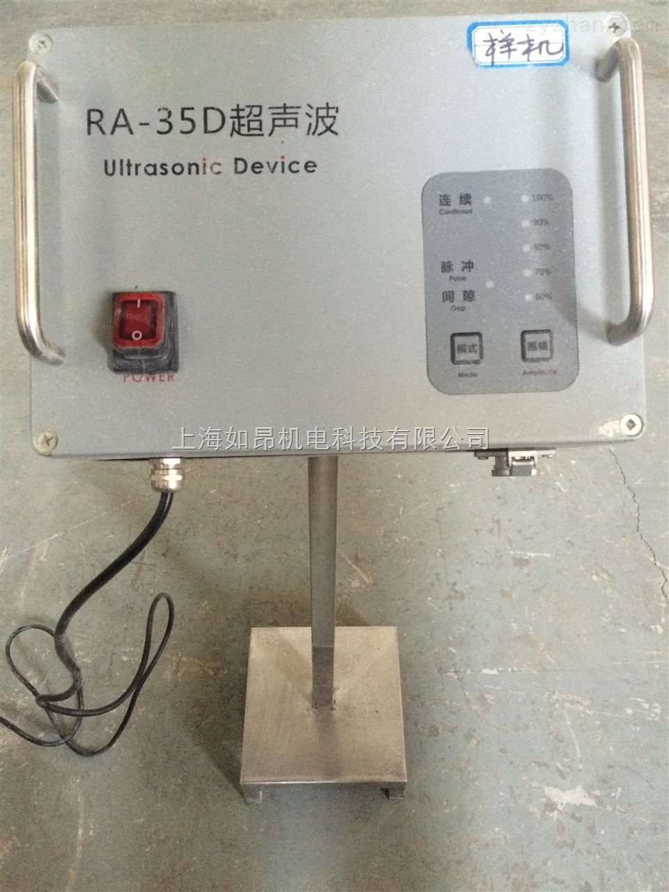 超聲波篩分系統