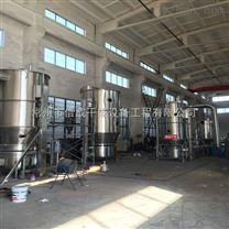 销售固体颗粒沸腾干燥器 高效沸腾干燥机 食品添加剂烘干设备