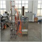 FL系列沸腾制粒机 造粒机设备一步制粒干燥机