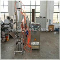 沸腾制粒机 造粒机设备一步制粒干燥机