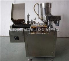 Small oral liquid filling and sealing machine