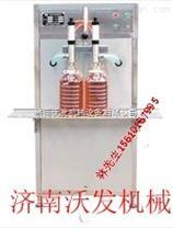 沃發牌含氣飲料灌裝機