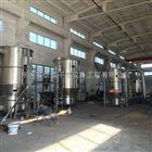 FL系列供应果汁加工设备/速溶颗粒制粒干燥机