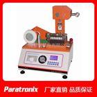 济南普创PL-01纸板层间结合强度试验仪